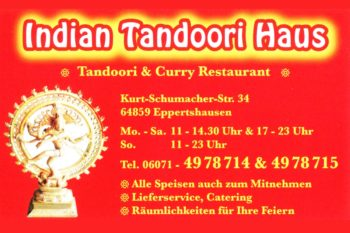 indian_tandoori